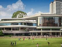Migliori università al mondo di Ingegneria 2020