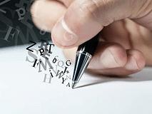 Come scrivere una lettera motivazionale
