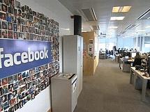 2021 Production Engineer Intern | Facebook